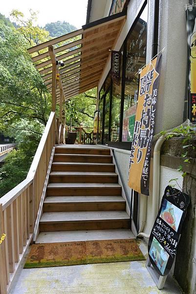 日本徳島県森のくまさん (7).JPG