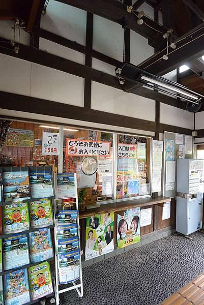 日本徳島県大歩危駅 (4).JPG