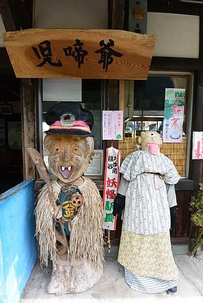 日本徳島県大歩危駅 (10).JPG