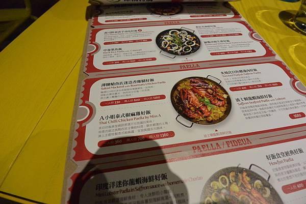 台北市好飯食堂光復店 (10).JPG