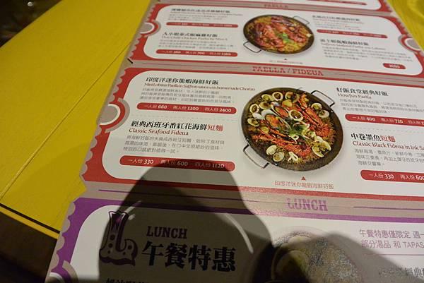 台北市好飯食堂光復店 (11).JPG