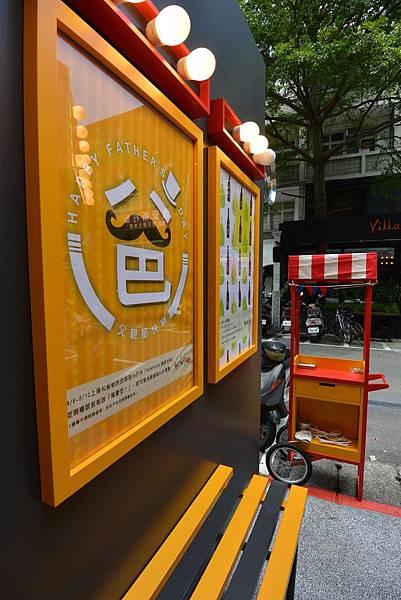 台北市好飯食堂光復店 (12).JPG