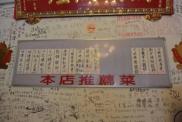 台北縣貢寮鄉魚佳餚餐館 (5).JPG