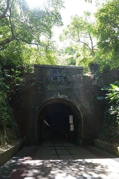 亞亞的舊草嶺隧道鐵馬行 (9).JPG