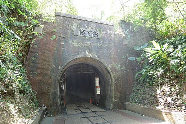 亞亞的舊草嶺隧道鐵馬行 (13).JPG