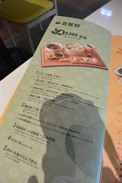 台北市金品茶語 (5).JPG