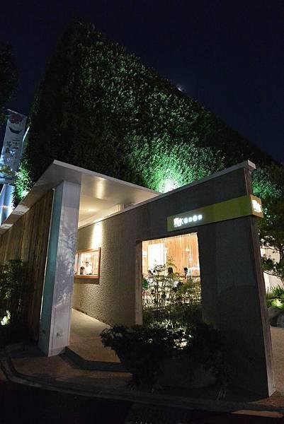 台中市青木和洋食彩 (9).JPG