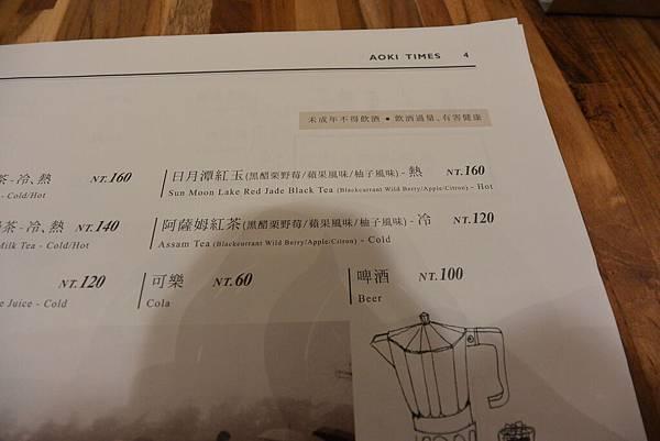台中市青木和洋食彩 (26).JPG
