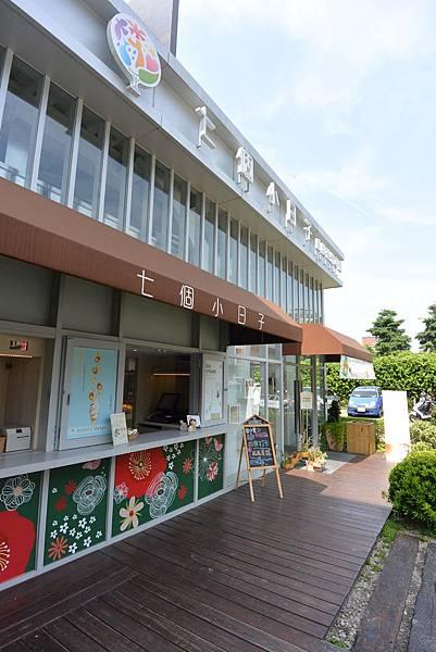台中市七個小日子 (6).JPG