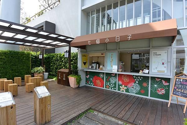台中市七個小日子 (8).JPG