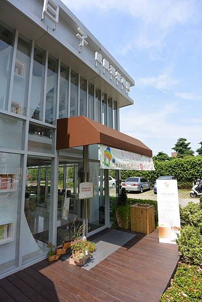 台中市七個小日子 (9).JPG