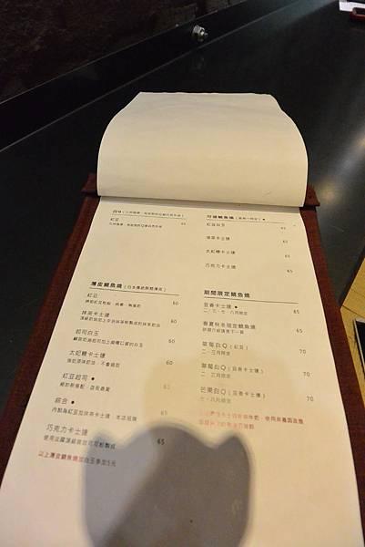 台北市若葉鯛魚燒 (2).JPG