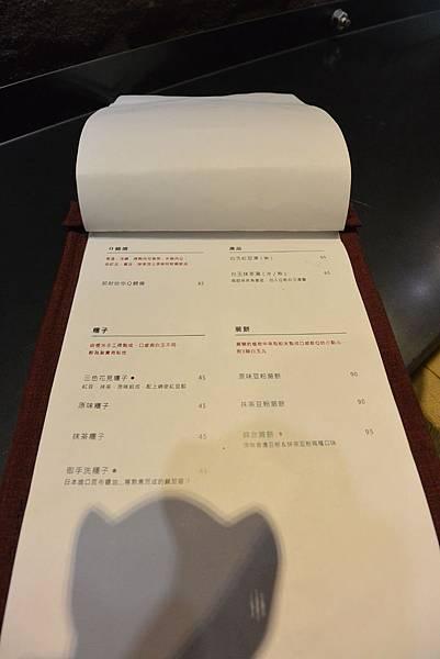 台北市若葉鯛魚燒 (3).JPG
