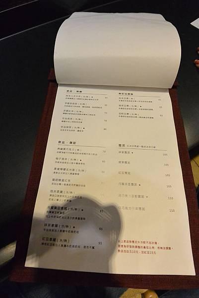 台北市若葉鯛魚燒 (4).JPG
