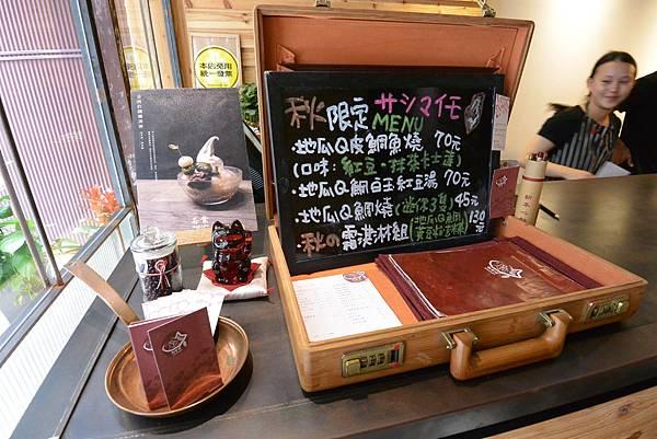台北市若葉鯛魚燒 (8).JPG