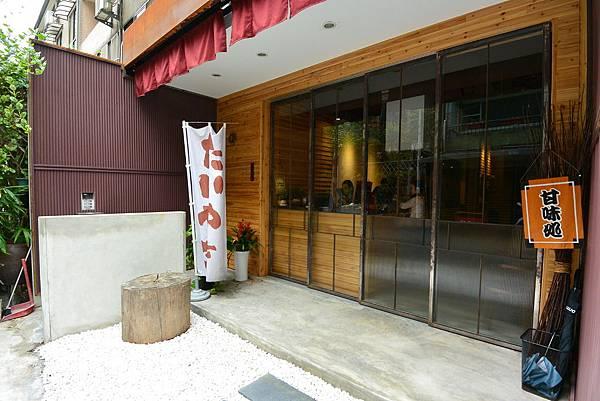 台北市若葉鯛魚燒 (10).JPG
