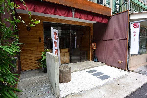 台北市若葉鯛魚燒 (20).JPG