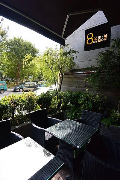 台北市8%ice 甜‧鹹點心屋 (3).JPG