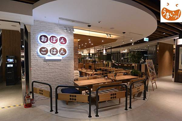 台北市御盤de食堂 (1).JPG