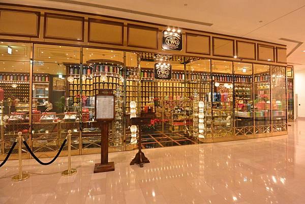 台北市TWG Tea台北101店 (20).JPG