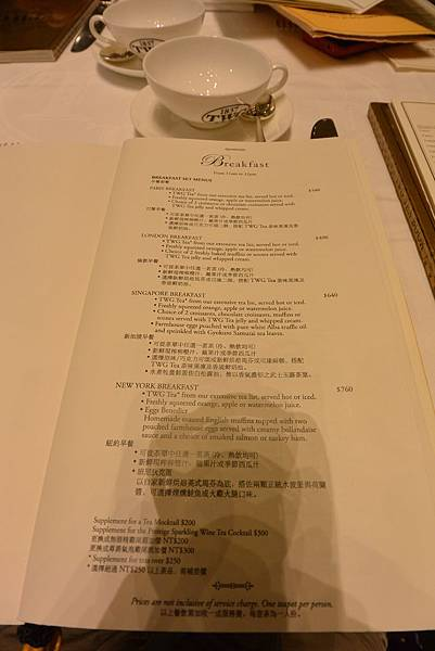 台北市TWG Tea台北101店 (28).JPG