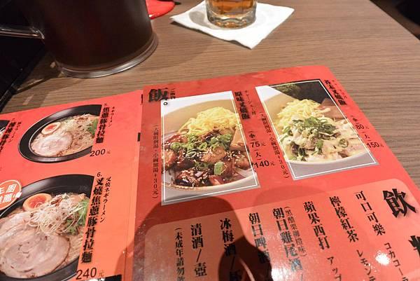 台北市樂麵屋南港店 (2).JPG