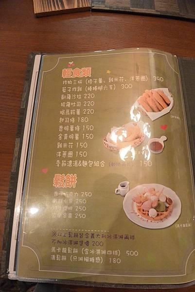 宜蘭縣冬山鄉飛行碼頭 (21).JPG