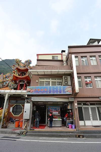 宜蘭縣頭城鎮李香海產店 (3).JPG