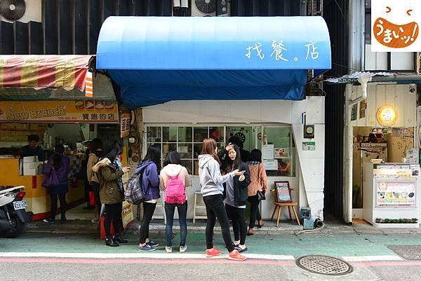 台北市找餐。店BRUNCH (1).JPG