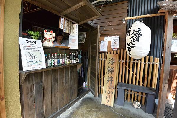 台北市瞞著爹丼飯店 (10).JPG