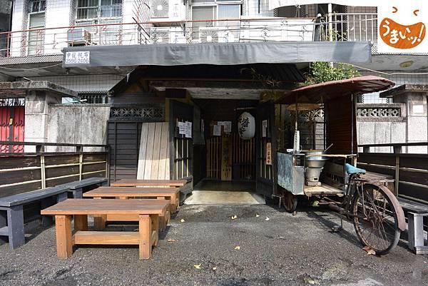 台北市瞞著爹丼飯店 (1).JPG