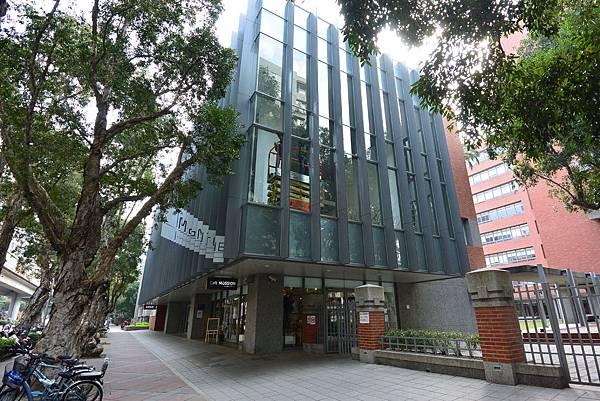 台北市北師美術館 (1).JPG