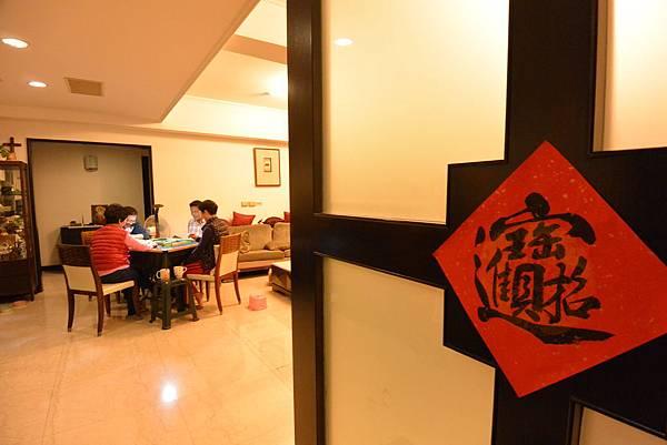 亞亞的新年夜間料理時間 (8).JPG