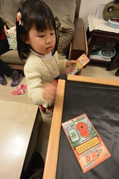 亞亞的新年桌遊時間 (1).JPG