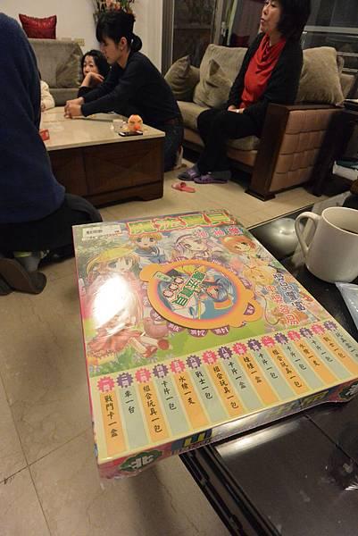 亞亞的新年桌遊時間 (13).JPG
