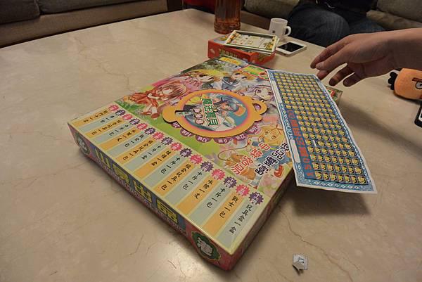 亞亞的新年桌遊時間 (15).JPG