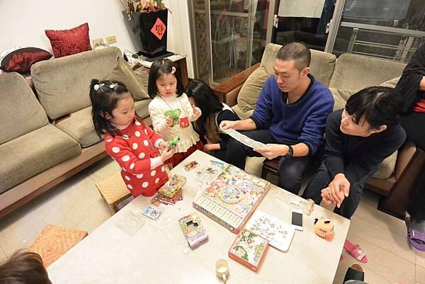 亞亞的新年桌遊時間 (17).JPG