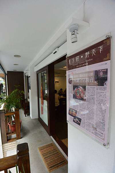 台北市東方饌黔天下貴州菜主題餐廳西湖店 (4).JPG
