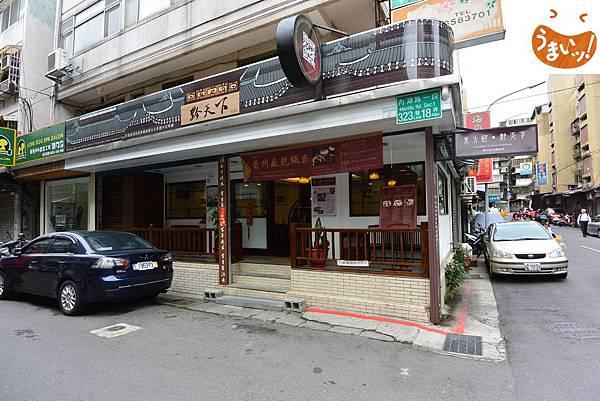 台北市東方饌黔天下貴州菜主題餐廳西湖店 (1).JPG