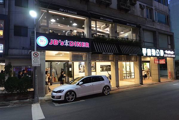 台北市JB's DINER (14).JPG