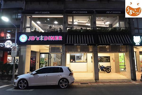 台北市JB's DINER (1).JPG