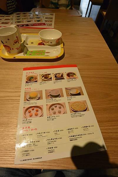 台北市杭州小籠湯包民生東路店 (12).JPG