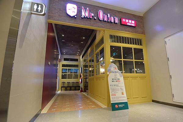 台北市Mr. Onion南港 中信店 (1).JPG