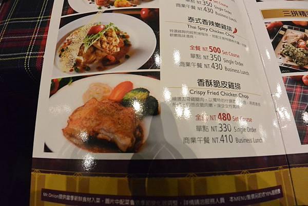 台北市Mr. Onion南港 中信店 (10).JPG
