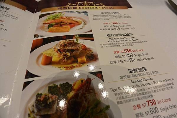 台北市Mr. Onion南港 中信店 (14).JPG
