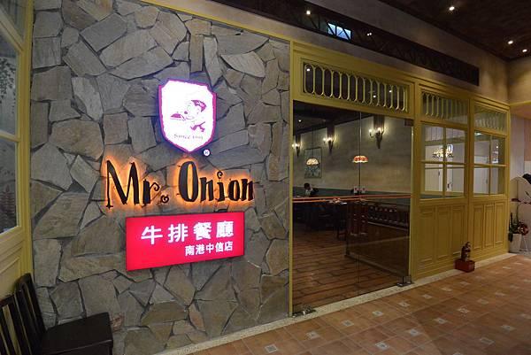 台北市Mr. Onion南港 中信店 (26).JPG