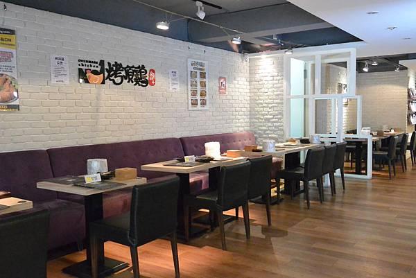 台北市烤頂雞 (9).JPG
