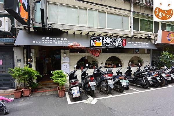 台北市烤頂雞 (1).JPG