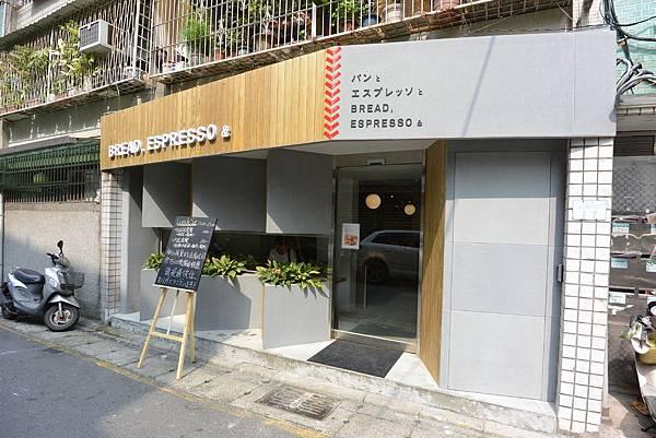台北市BREAD, ESPRESSO & (2).JPG