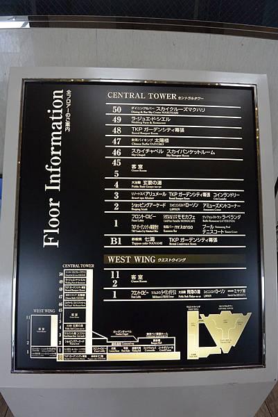日本東京都千葉市アパホテル&リゾート(東京ベイ幕張):デラックスツイン (15).JPG